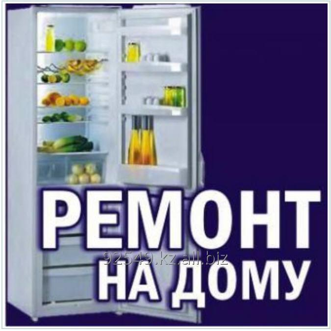 remont_holodilnikov_v_karagande