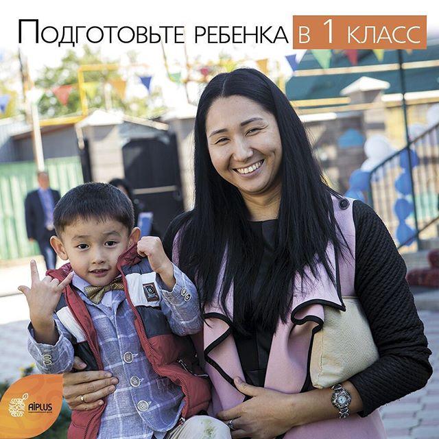 podgotovka_k_nish_rfmsh