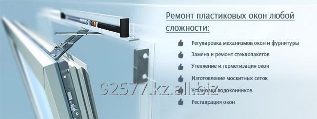 izgotovlenie_plastikovyh_okon