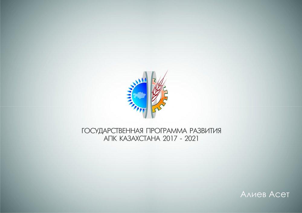 razrabotka_logotipa