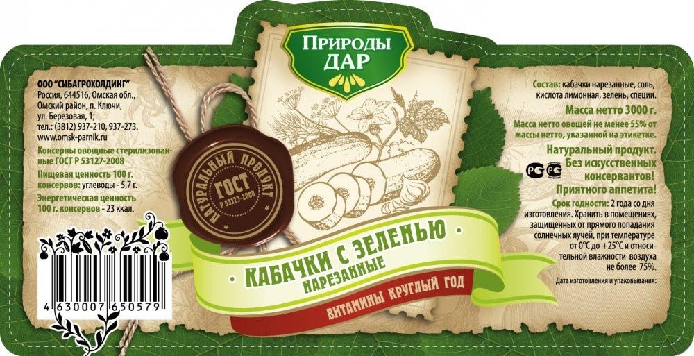 dizajn_upakovok_i_etiketok