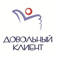 dostavka_gruzov_iz_kitaya_pod_nash_kontrakt
