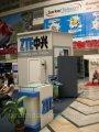 Изготовление выставочных стендов в Алматы, арт. 2263991
