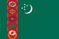 Перевод текстов с туркменского на русский,на казахский