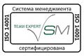 Экологический менеджмент (СЭМ) требованиям стандарта ISO 14001, СТ РК ИСО 14001