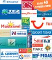 Туроператоры, туристические агентства, бюро путешествий