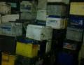 Аккумуляторы щелочные, Утилизация аккумуляторов