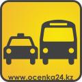 Оценка транспортных средств в г. Астана