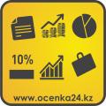 Оценка интеллектуальной собственности в г. Астана