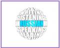 RUSSIAN для иностранцев Алматы