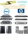 The HP Dell servers from the Electrosnab company