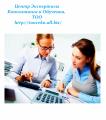 Tax maintenance for the enterprises