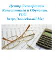 Accounting at the enterprises