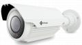 Установка IP-видеонаблюдения Milesight MS-C2663-P, установка,настройка и обслуживание