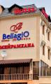 Отель Bellagio, Шымкент