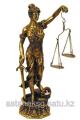 Юридическое представительство