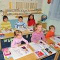 Центр дошкольного развития «VIVA-ART» осуществляет набор детей с 4года до 12лет.Наш Центр направлен на комплексное, все стороннее развитие детей: творческое, умственное, речевое, музыкальное, физическое, социальное развитие. Наряду с детским развитием, ос