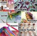 Курсы кройки и шитья в Алматы