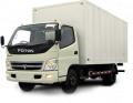 Услуга автоперевозки грузоподъемность до 3000 кг.