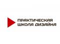 Курсы дизайна В Первой Практической Школе Дизайна гг. Алматы, Астана