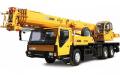Услуги автокрана XCMG 50 тонн с вылетом стрелы 40 метров