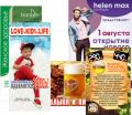 Flyer, leaflets, booklets