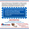 Монтаж и обслуживание видео, аудио и цифровых домофонов