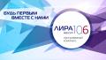 Курс обучения «ПК ЛИРА 10.10»