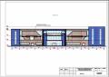 Строительство Торгово развлекательного центра в Кызылорде