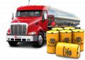 Перевозки грузов опасных