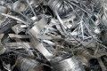 Прием металлолома лома нержавеющей стали