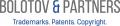 Регистрация товарных знаков, патентные услуги, авторские/смежные права