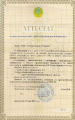 Certification of workplaces