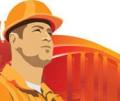 Организация обучения в области охраны труда