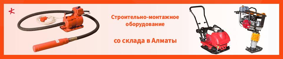 Alef Kazakhstan, ТОО