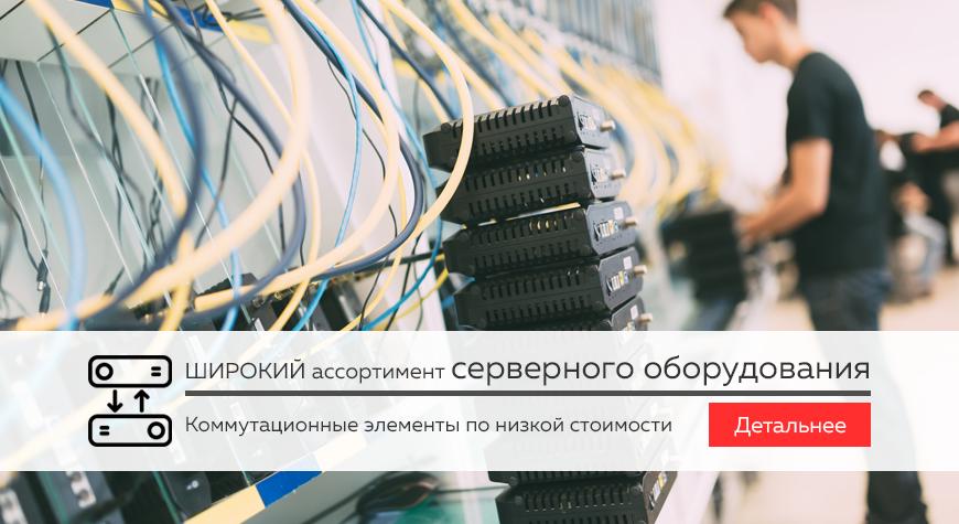 АВТ-ИТ Ваш проводник в мире IT технологий