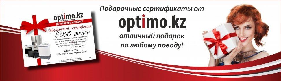 Optimo (Оптимо), ТОО