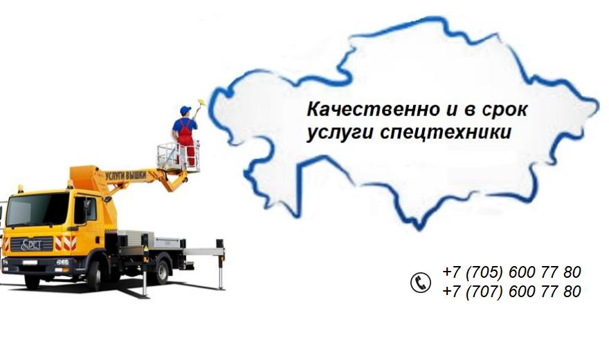 Sachkova, IP