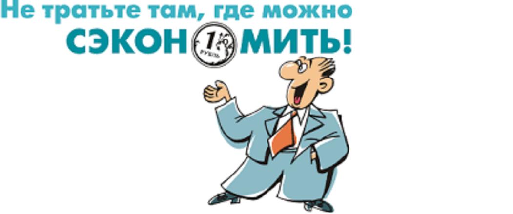 """""""Казтрансформатор"""" ТОО"""